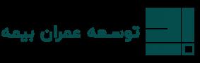 توسعه عمران بیمه لوگو